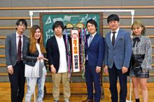 宮下草薙、結成3年で念願の初冠番組 喜びつつも草薙「タイトル消そうと思った…」