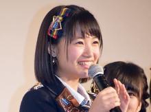 HKT48朝長美桜、けが完治せず卒業発表「違う形で笑顔届けたい」