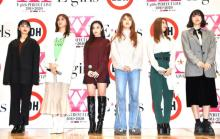 E-girls、来年いっぱいで解散 新曲リリースイベントで電撃発表 9年間の活動に終止符