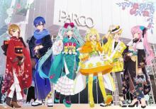 渋谷PARCOポップアップストア第2弾!初音ミク x Tokyo Otaku Mode TOKYO 12月27日開店! 【アニメニュース】