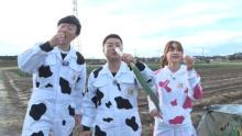 """和牛、元日に""""飯テロ注意""""な旅番組 川西が運転するキッチンカーで水田が調理"""