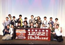 "『M-1』15回目で迎えた新時代 決勝戦で見せた""多様性""と""躍動""への期待"