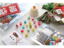見て楽しい食べておいしい「パパブブレ」のお正月キャンディ!