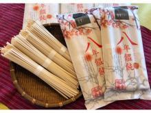 会津・老舗製麺所コラボの新土産!「柿渋」を使った「八年饂飩(はちねんうどん)」