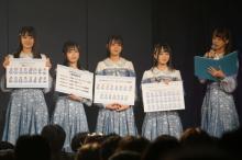 STU48、1・29新曲センターは4作連続で瀧野由美子 選抜16人発表