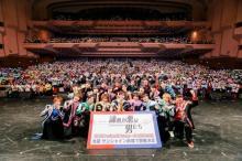 ボイメン、祭nine.、BMK集結イベントでサプライズ 歓喜にわいたパシフィコ横浜