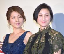 飯島直子&広末涼子、緊急入院の長渕剛にエール「しっかり治して」 代わりに子役が歌唱で大歓声