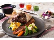 """パワフルな2020年の幕開けに!贅を尽くした「神戸牛""""鉄板""""朝食」"""