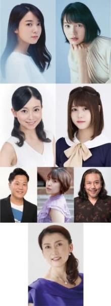 のん&乃木坂46伊藤理々杏がWキャストで競演 「みんなのうた」ミュージカル