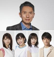 松重豊、地下アイドルのプロデューサー役でドラマ主演 井之脇海、若月佑美ら出演