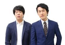 宮下草薙、初の冠レギュラーラジオ番組 15分放送に草薙「ちょうど良かった」