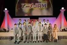 イナイレ×ハイネ、豪華アニメのキャストが共演した「アニメJAM2020」昼の部をレポート! 【アニメニュース】