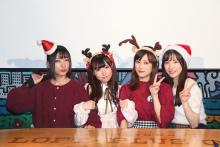『アサルトリリィ 交流会 Dec. -めりくり♪-』開催報告 【アニメニュース】