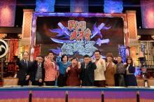 全国10万人がガチ投票 『戦国武将総選挙』12・28トップ20発表