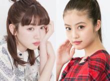 永野芽郁&今田美桜、サンタ&トナカイ姿披露「ここは天国」「女神たちのクリスマス」