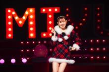 渡辺美優紀、2年連続Xmasライブ ソロ活動&プロデュースに充実感「もっと大きくなっていけるように」
