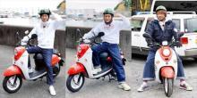 出川哲朗、稲垣・草なぎ・香取とのバイク旅は「すごい」「うれしい」「信じられない」の連続