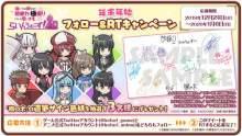 『防振りうぉーず!』年末年始フォロー&RTキャンペーン開始! 【アニメニュース】