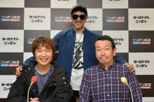 スカパラ、ANNで岡村隆史の代演 新年に30年の歩み語る「素顔のスカパラ、ご堪能あれ!!」