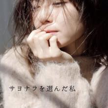 """宇野実彩子、石垣島の美しい海で""""親友と再会"""" 目をうるませるシーンも…"""