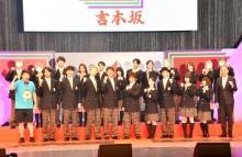 吉本坂46の2期生メンバー21人決定 芸人以外にかまいたちマネージャーも加入