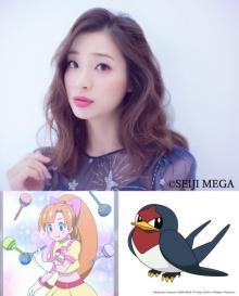 足立梨花、初のポケモン声は「大変でした」 アニメ版で1人2役に挑戦