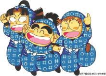 アニメ『忍たま』原作漫画が連載終了33年の歴史に幕 来年4月から古典題材の新連載