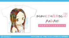 『からかい上手の高木さん2』の高木さん Ani-Art フルグラフィックTシャツ、1ポケットパスケース、パーカーの受注を開始! 【アニメニュース】