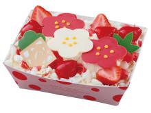 """「シーキューブ」の可愛い""""迎春限定ケーキ""""で令和初の新年をお祝いしよう!"""