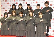 【紅白リハ】欅坂46、2年ぶり「不協和音」に自信「私たちも成長している」