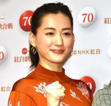 【紅白リハ】綾瀬はるか、3度目司会でノーミス宣言 司会陣に命名「USAチームで!」