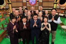 『ぶっちゃけ寺』で年越し 爆笑問題は浅草寺から生中継も