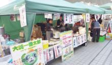 【コミケ97】大崎駅が「コミケ避難所」で新たな聖地に「100万人がスルーする駅」からの脱却