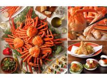"""毎年人気!神戸のホテルレストランで""""蟹と冬の味覚""""満載のバイキングを開催"""