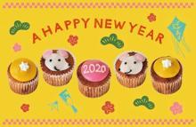新年の手土産にもぴったり♩2020年の干支・ねずみモチーフのカップケーキが東京駅「フェアリーケーキフェア」に登場しました!