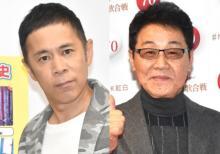 【紅白】五木ひろしステージに岡村隆史が乱入 華麗なサックス披露