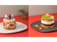 「koe donuts kyoto」×「井筒八ッ橋本舗」!進化した和風ドーナツが新登場