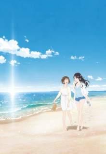 劇場OVA「フラグタイム」設定資料集の発売が決定!2020年1月からの追加上映も決定! 【アニメニュース】