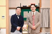ブレイク芸人の登竜門「おもしろ荘」エイトブリッジが優勝 田中圭&吉高由里子も絶賛「もっと見ていたい」