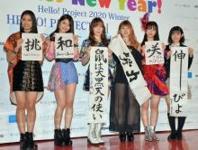レコ大新人賞BEYOOOOONDS「昨年以上にビヨ~ン!」飛躍誓う