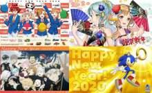 2020年アニメ・ゲーム公式ツイートまとめ~サンライズ、ごちうさ、ジャンプ系、ポケモン、コナン、プレイステーションほか~ 【アニメニュース】
