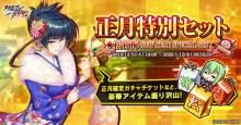 『対魔忍RPG』にて正月特別セット、ニューイヤーセットなど販売開始!さらにレイドイベント「早く来い来いお正月」開催! 【アニメニュース】