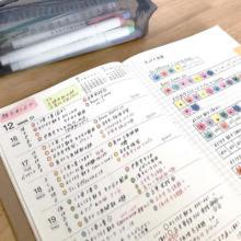 もう2020年の「スケジュール帳」は買った?マネしたくなるインスタのおしゃれ手帳術をまとめました♡