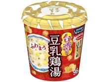 """トレンド先取り!「スープはるさめ NEWSTAR」に""""台湾風豆乳鶏湯""""が新登場"""