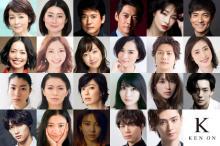 研音×ニッポン放送で1日限りのイベント 豪華タレント集結に唐沢寿明がアピール「特別なイベントになりそうです」