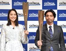 山田孝之&広瀬アリス、東京2020の聖火ランナーに「こんなに素晴らしいことは一生ない」