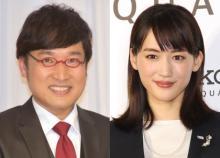 【年末年始TV出演】山里亮太が番組本数で単独1位 放送回数では紅白司会の綾瀬はるか首位