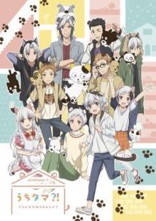 TVアニメ「うちタマ?! ~うちのタマ知りませんか?~」Blu-ray&DVDの発売決定!20 【アニメニュース】