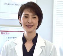 天海祐希、短髪姿は「楽です」 医療ドラマ乱立も自信「体を気にするきっかけに…」