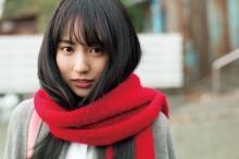 """乃木坂46""""未来のヒロイン""""賀喜遥香、冬の装いでキュートな素顔を披露"""